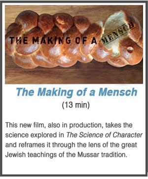 makingofamensch_(1).jpg