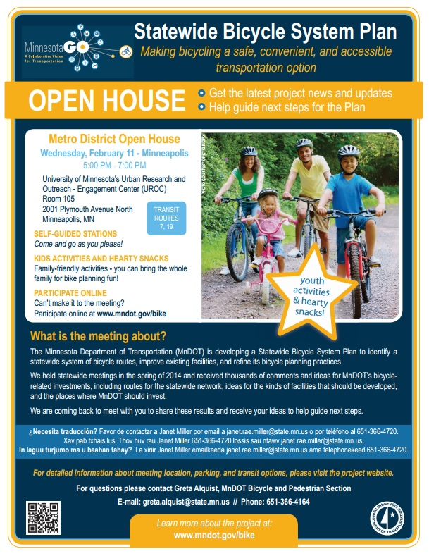 Statewide_Bicycle_System_Plan_Open_House_announcement.jpg