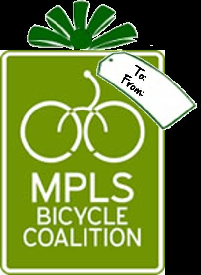 MBC_Gift_Logo.png