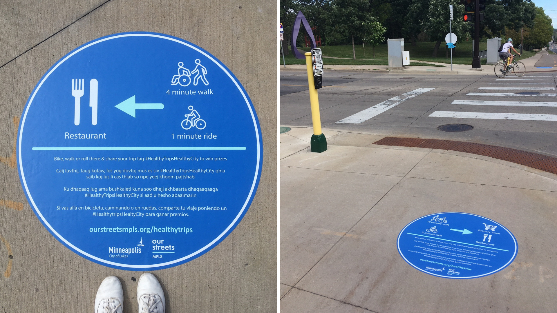Two photos side by side. On the left is a close-up of a wayfinding decal. On the left is a photo looking across the street at a park. In the foreground is a wayfinding decal, in the background is a person biking on an off-street bike path.