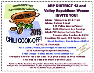 2015_VRW_D12_ChiliCookOff.jpeg