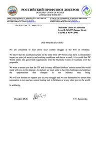 Image - Solidarity Letter.jpg