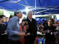 Image - Crumlin HK Strike