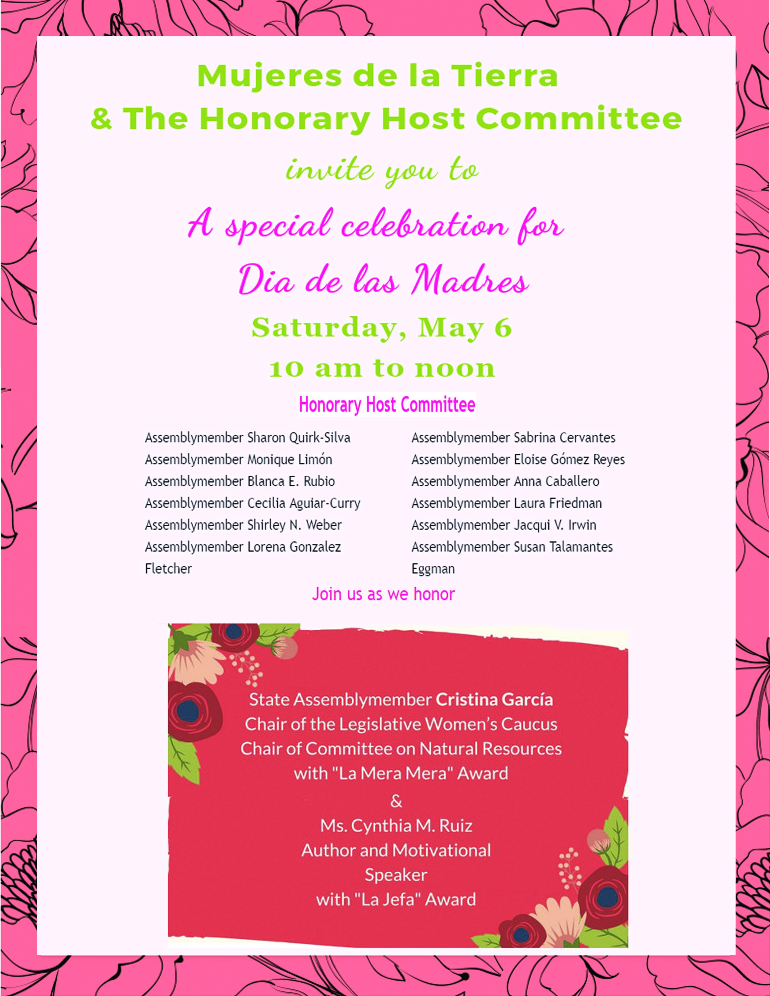 Host_Committee_page_1.jpg