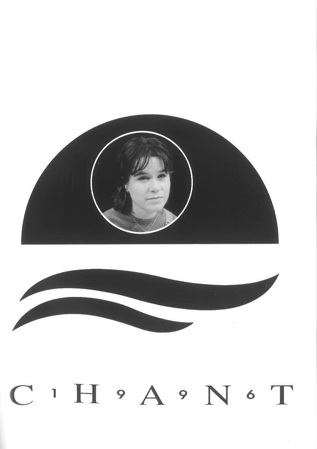 1996_2.jpg