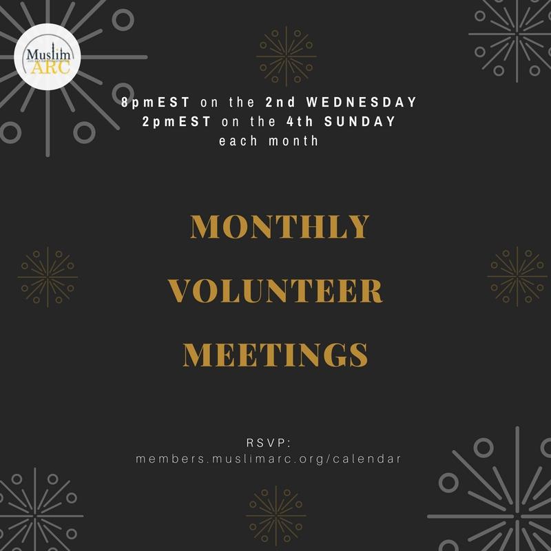 Volunteer_Meeting.jpg