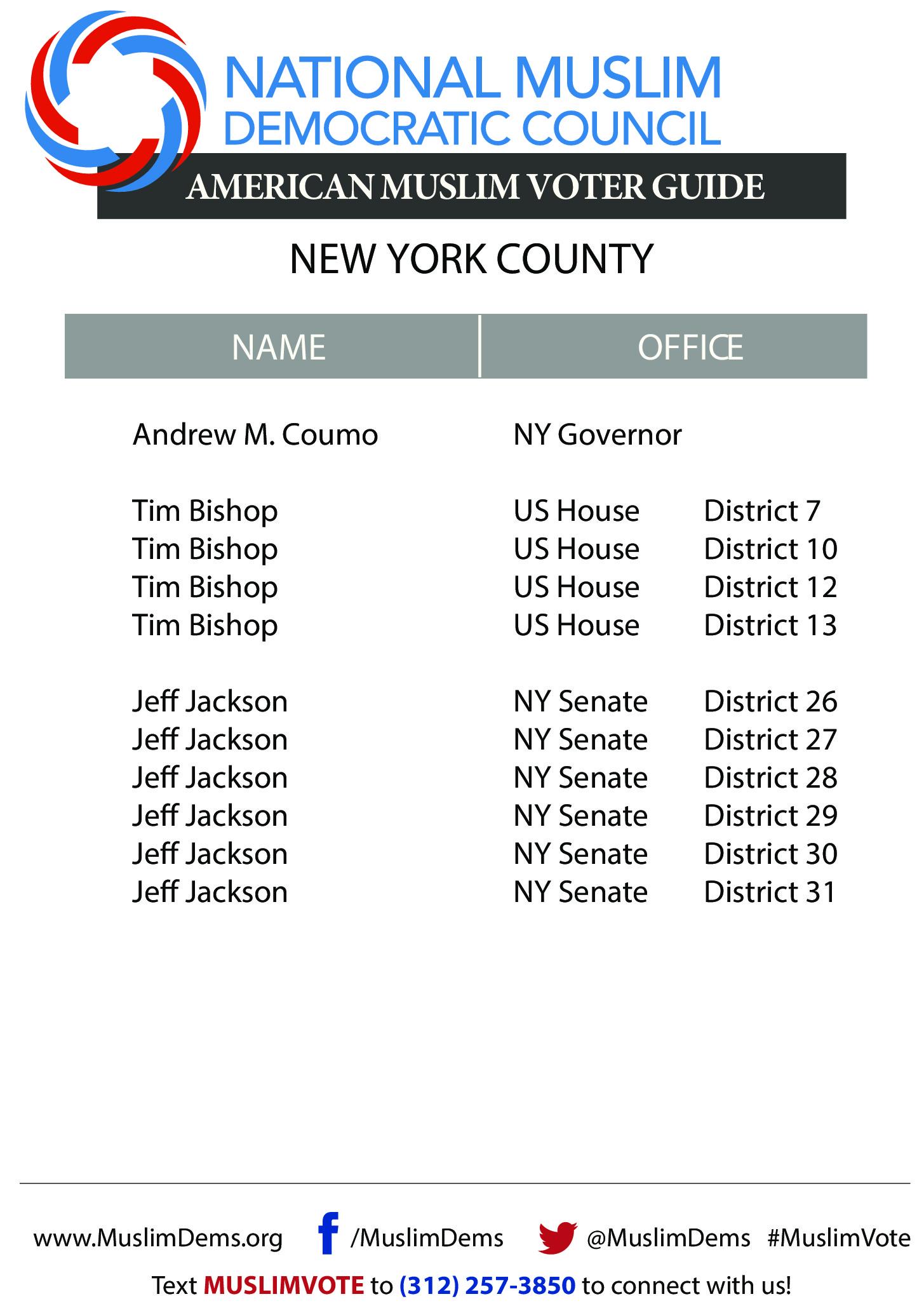 NY_New_York_County_1.jpg
