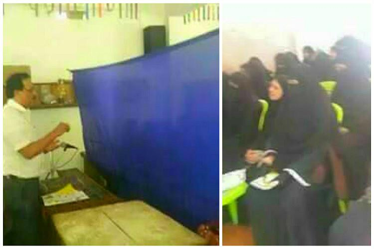 Not our legacy: Pics of Kerala doctor talking to veiled women behind a curtain earn criticism