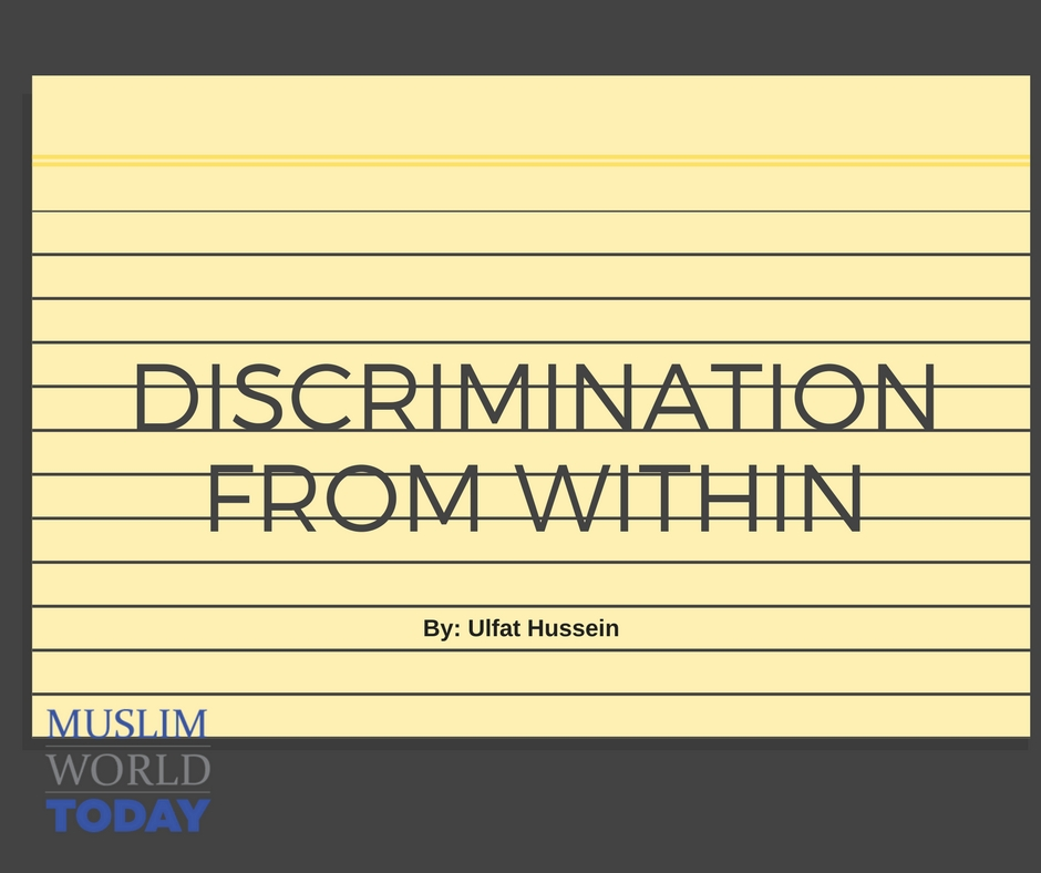 DISCRIMINATION FROM WITHIN
