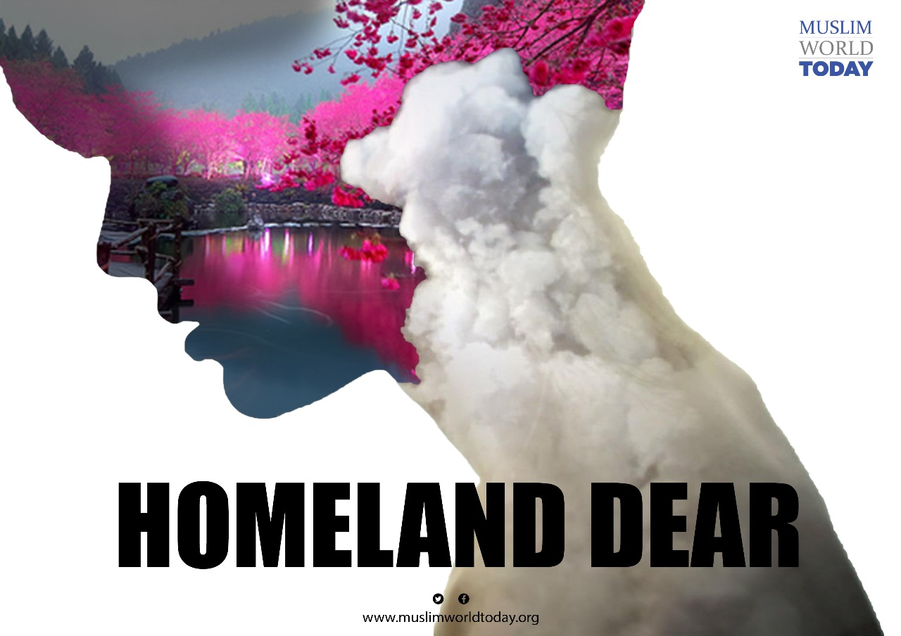 Homeland Dear