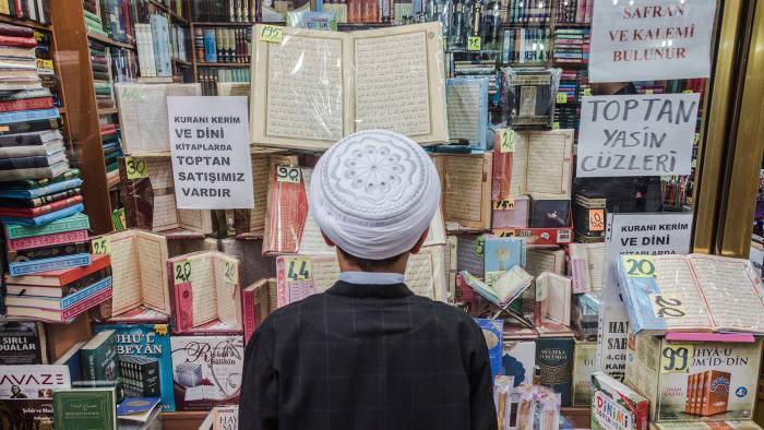 Erdogan's 'pious generation' goal drives Islam into education