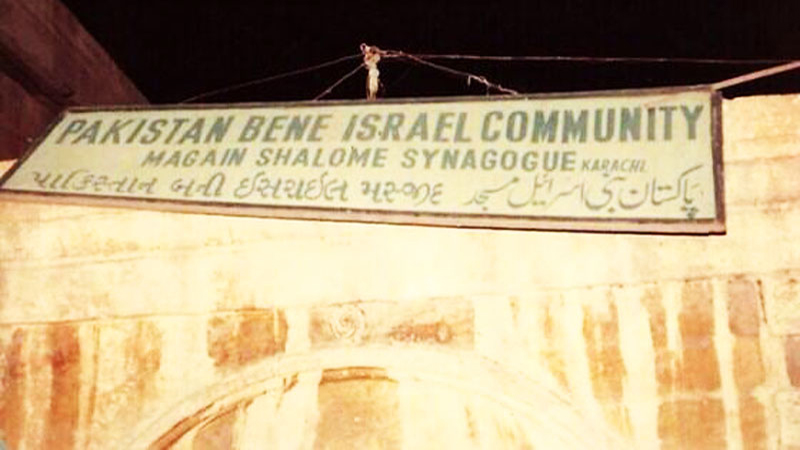 Pakistani Jews and PTI