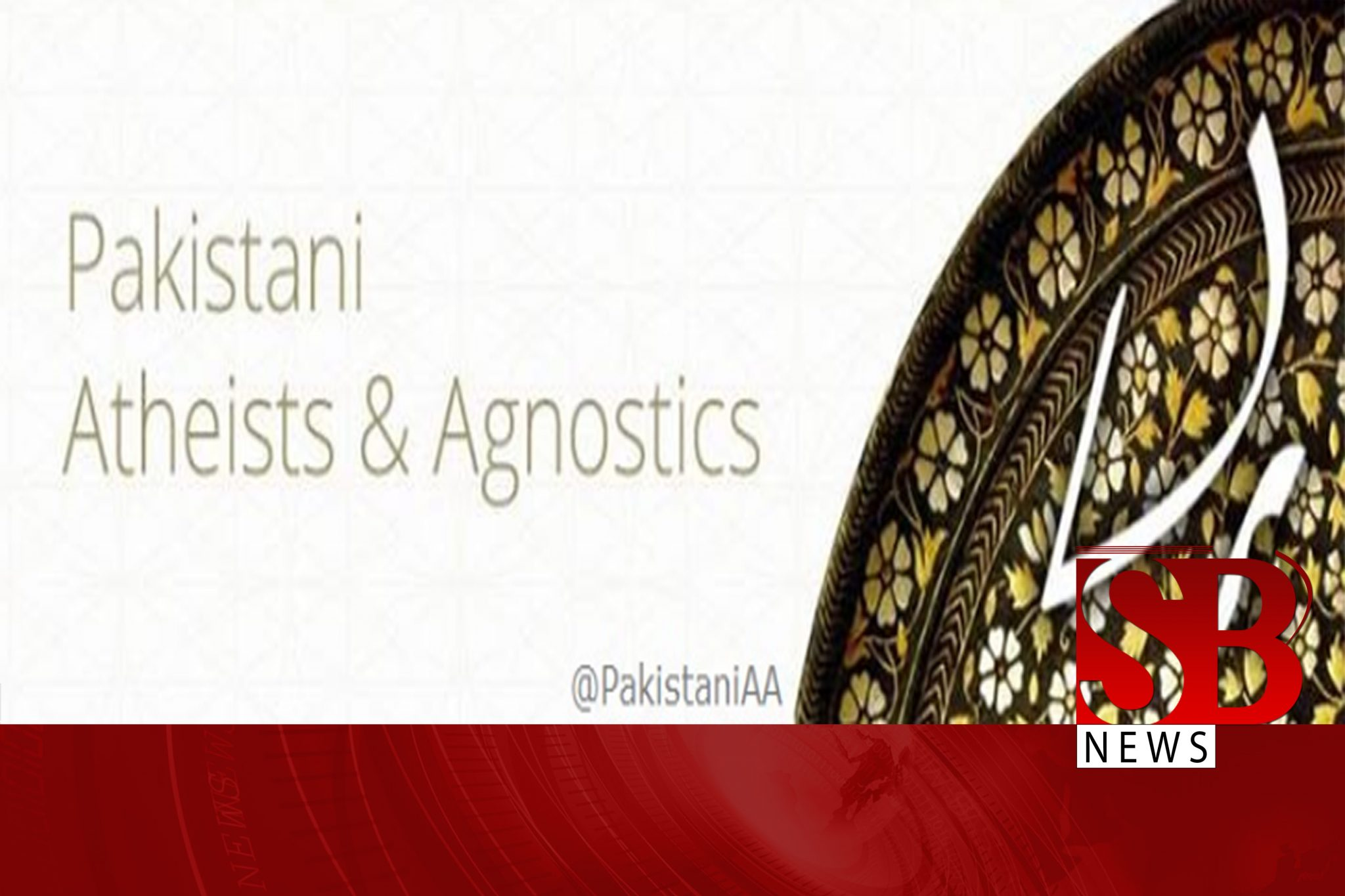 Pakistani Atheists are increasing with the time Recent Survey