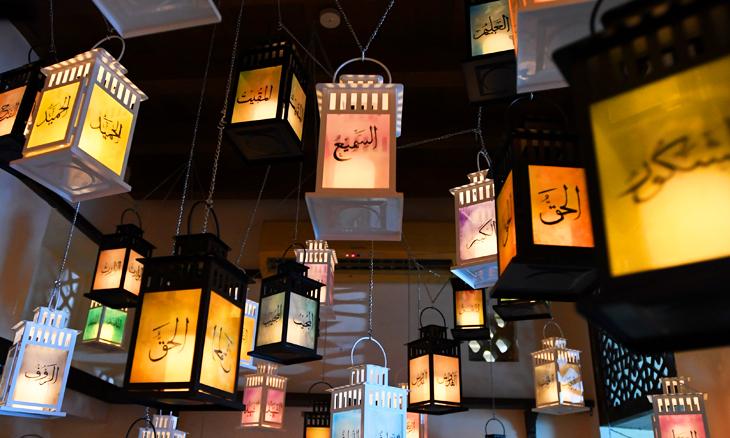 SIKKA Art Fair showcases House of Islamic Art