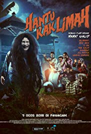 Mamat Khalid's Record-Breaking 'Hantu Kak Limah' Teaches Audience to Laugh with a Film that is Laughing at Them