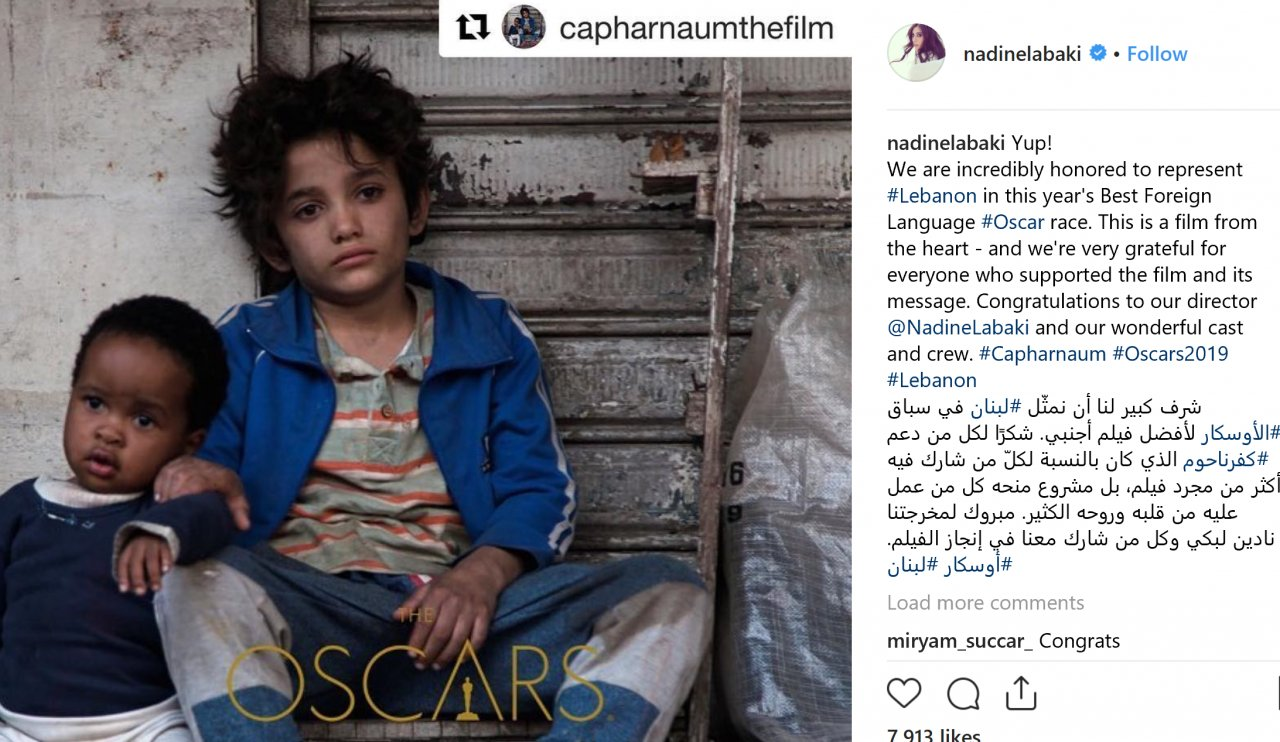 Lebanon's Capharnaüm: A Candidate For Best Foreign Film At The Oscars