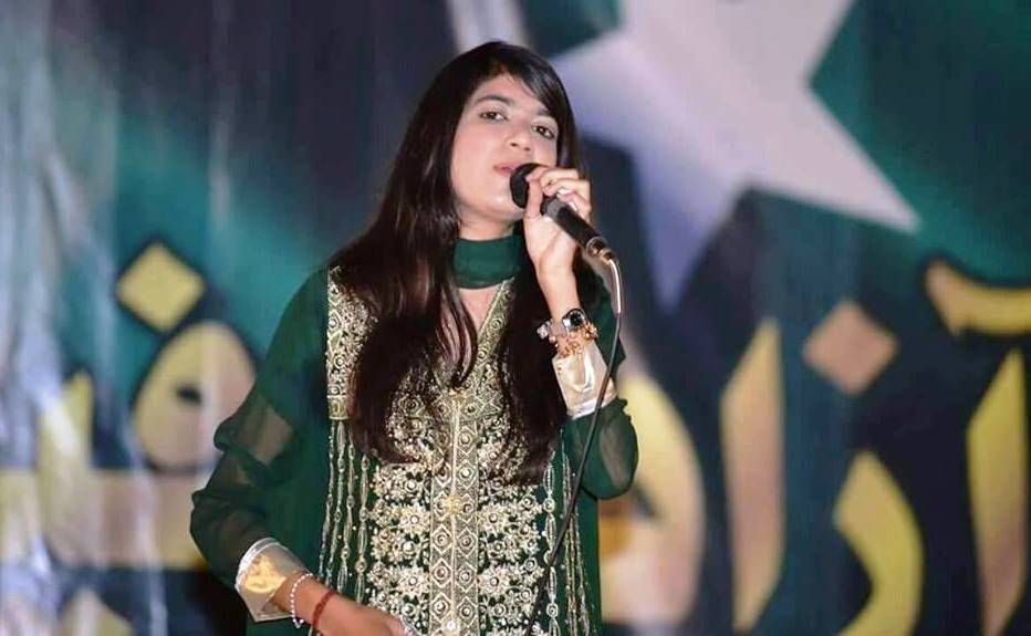 Fareeha wants to become a star singer in a male dominant Pakistani society