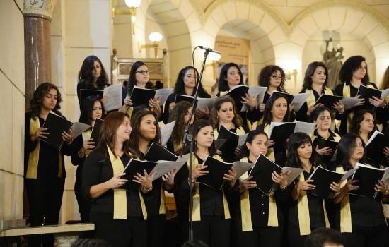 Cairo Celebration Choir