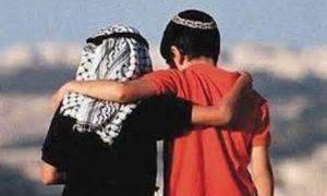Muslim-Jew-kids
