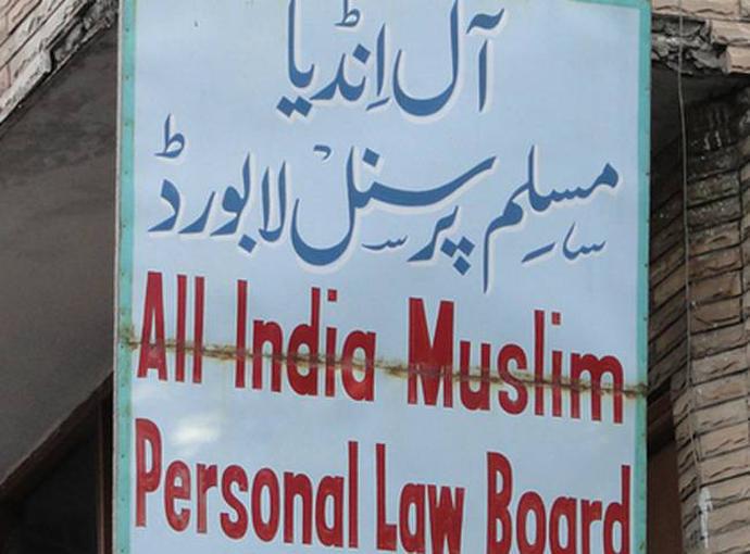 muslim_650_032416075_091516042050.jpg
