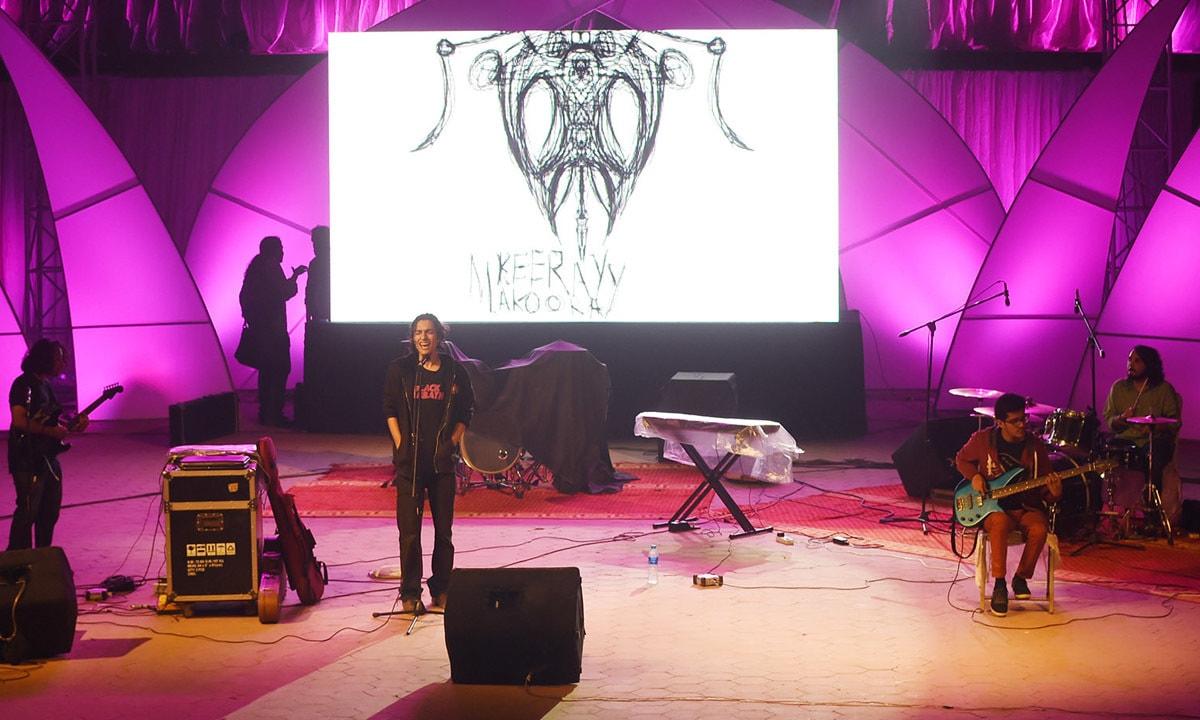 Keeray Makoray perform at Alhamra Arts Council in Lahore   Arif Ali, White Star