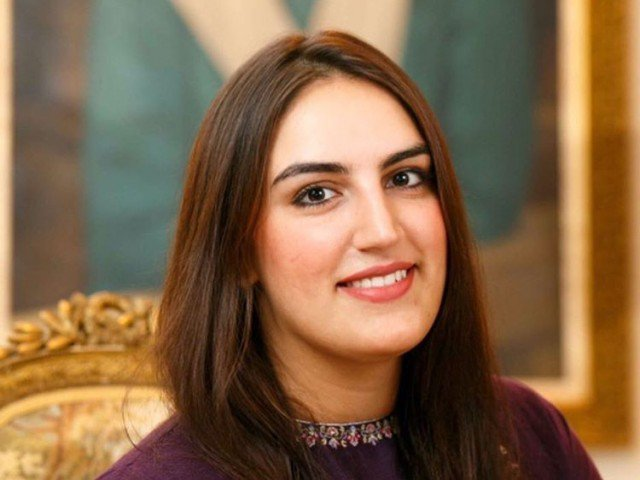 Bakhtawar Bhutto Zardari. PHOTO: INSTAGRAM