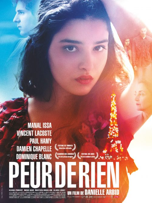 The poster for Issa's debut film released in 2015.