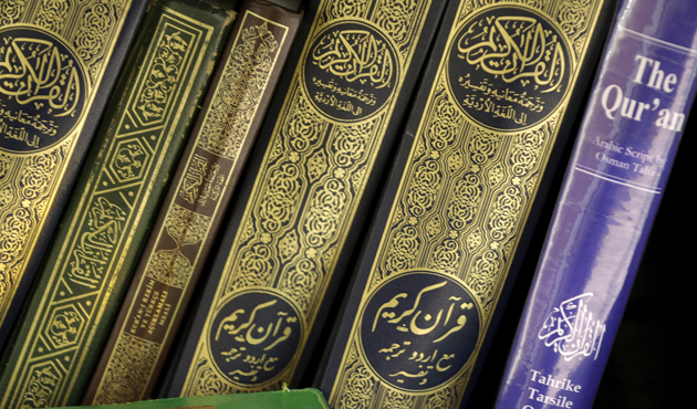 Quran to be displayed in first major US exhibition