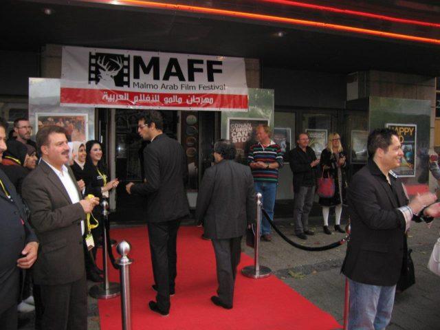 Malmö Arab Film Festival: Special Focus on Morocco