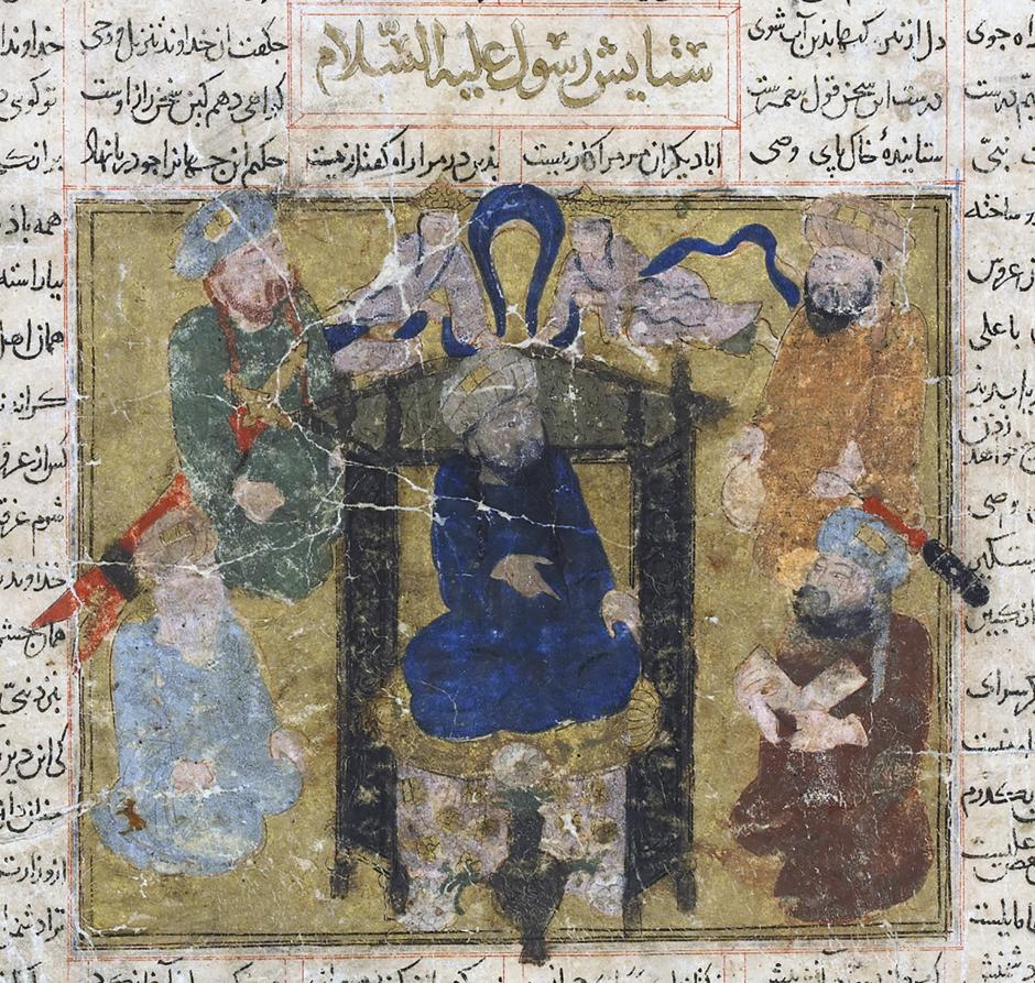 The Prophet Muhammad enthroned, surmounted by angels, and surrounded by his companions, Firdawsi, Shahnama (Book of Kings), probably Shiraz, Iran, early 14th century. FREER/SACKLER MUSEUM OF ASIAN ART/SMITHSONIAN INSTITUTION