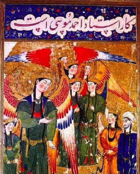 Mohammed (far right) and the Archangel Gabriel standing in front of a giant angel. From the Miraj-name, Tabriz (c. 1360-70). In the Topkapi Palace Library, Istanbul.