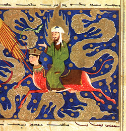 Another miniature showing Mohammed astride Buraq. Provenance unknown.