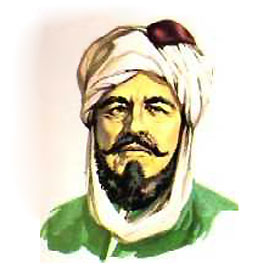 This beautiful lithograph of Mohammed belongs to a Spanish edition of the Koran from 1932.