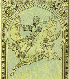 The cover of the 1911 Danish biography called Profeten Muhammed written by Johannes Østrup shows this beautiful image of Mohammed riding on a stylized flying horse.