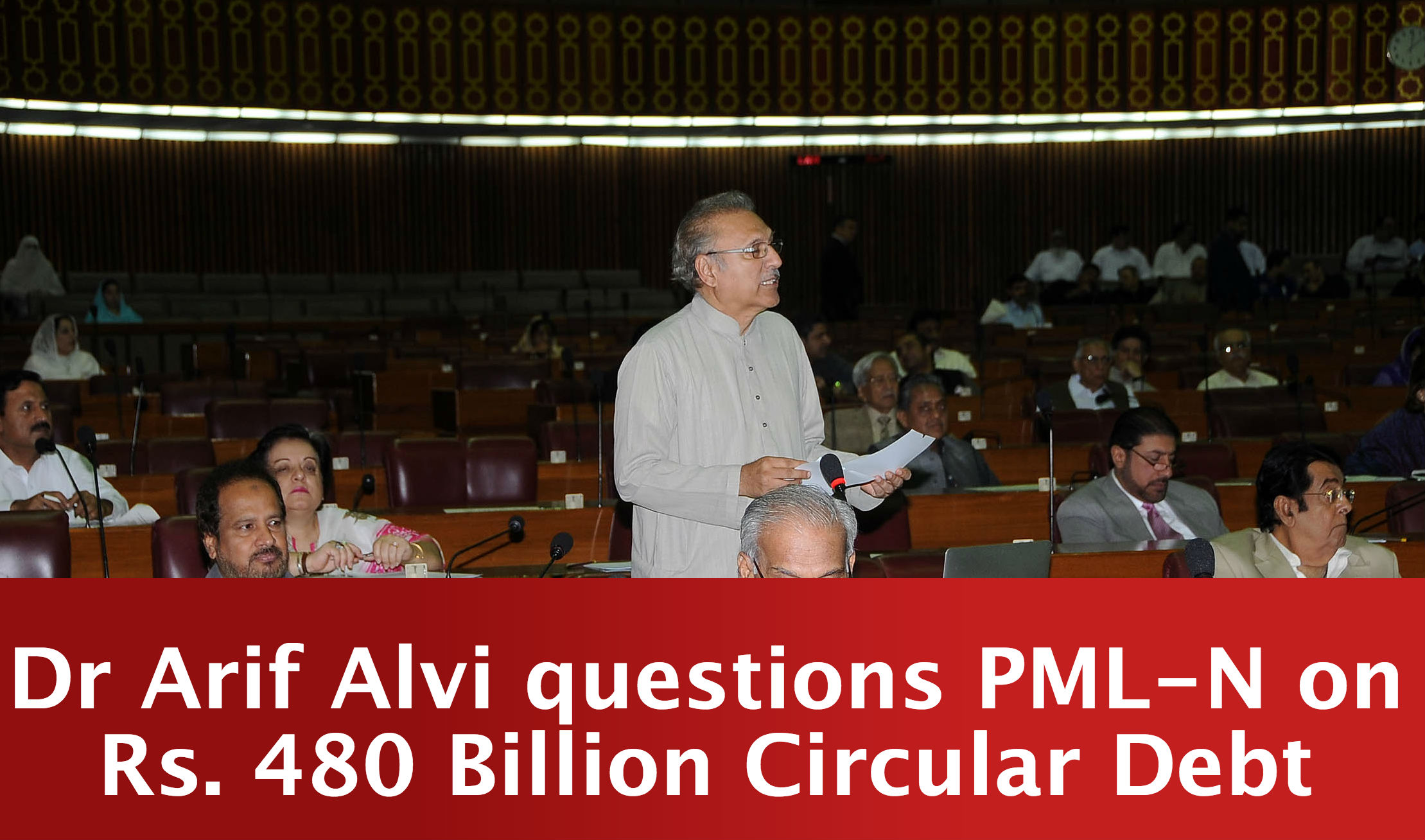 Arif_Quizzes_PML_on_Circular_debt.jpg
