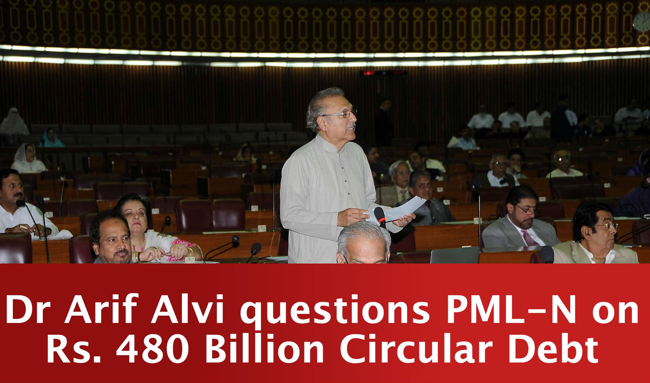 Arif_Quizzes_PML_on_Circular_debt.jpg