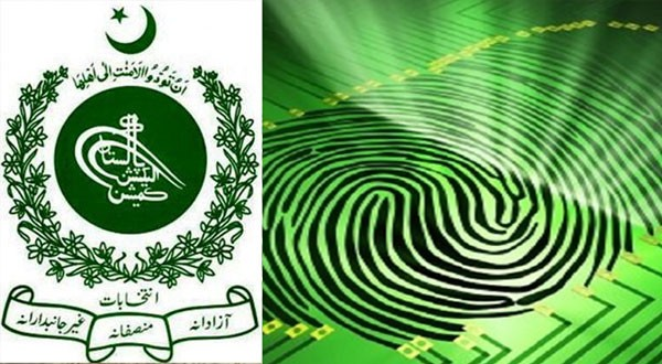 ECP-Biometric-Voting-haripur-600x330.jpg