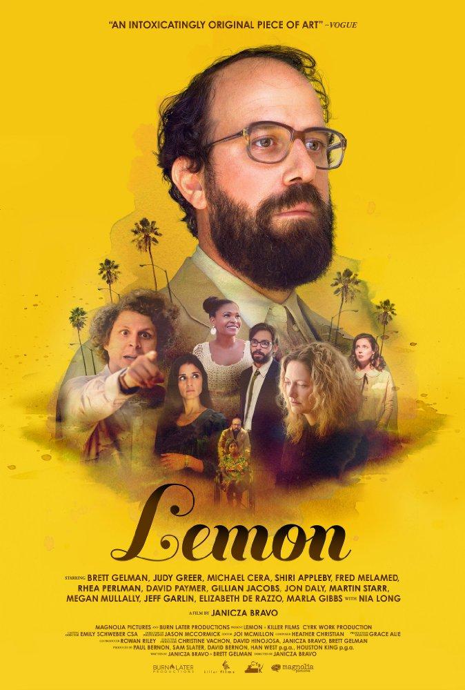 LemonMoviePoster.jpg