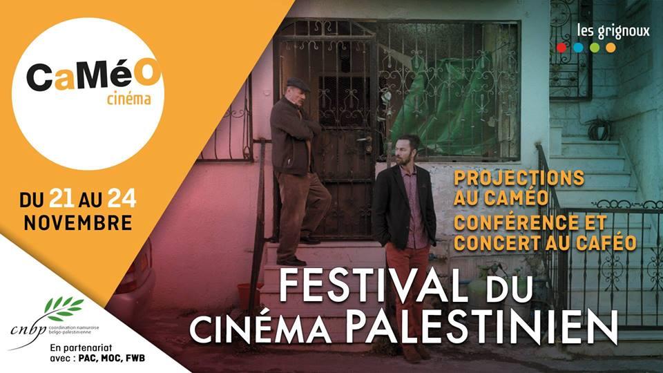 Festival_Film_Palestinien_Namur_.jpg