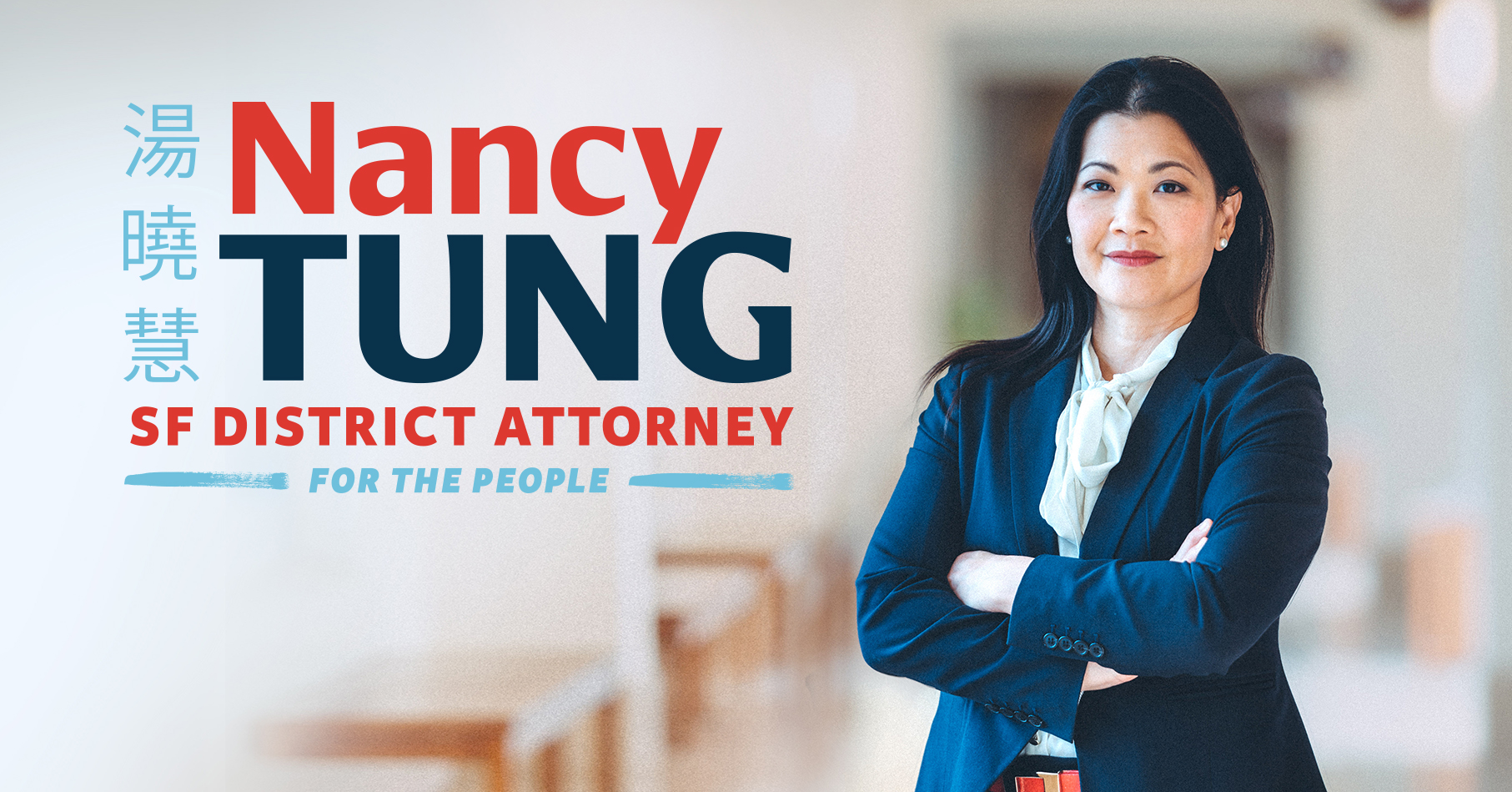 Nancy Tung for District Attorney 2019