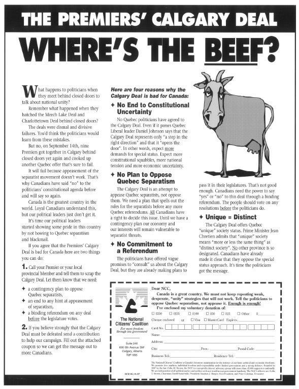 Wheres-the-Beef.jpg