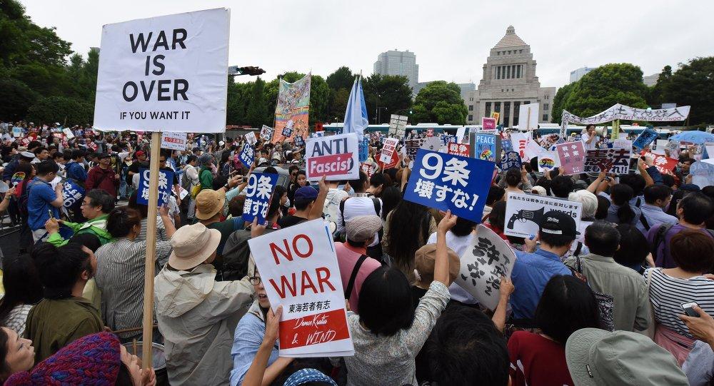 ProtestinJapan.jpg