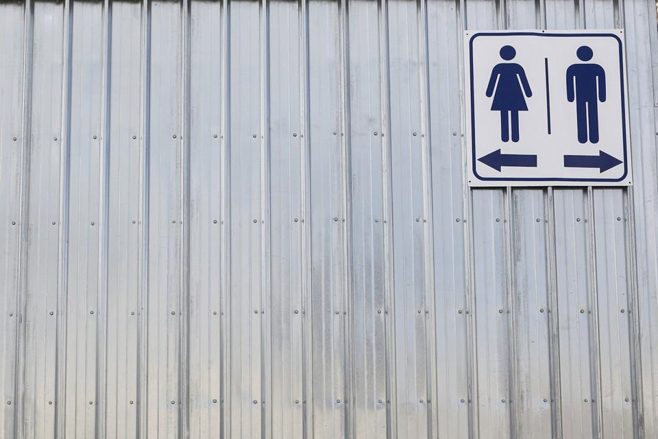 TransgenderRuling.jpg