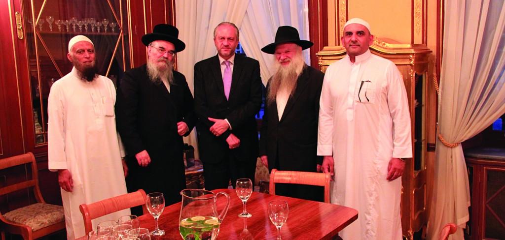 JewsMuslimLondon.jpg