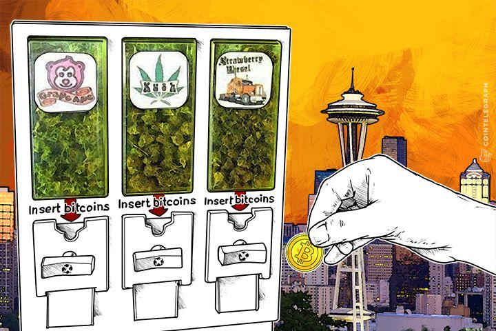 MarijuanaVendingMachines.jpg