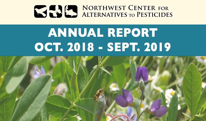 NCAP Annual Reports