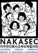nakasec.jpg