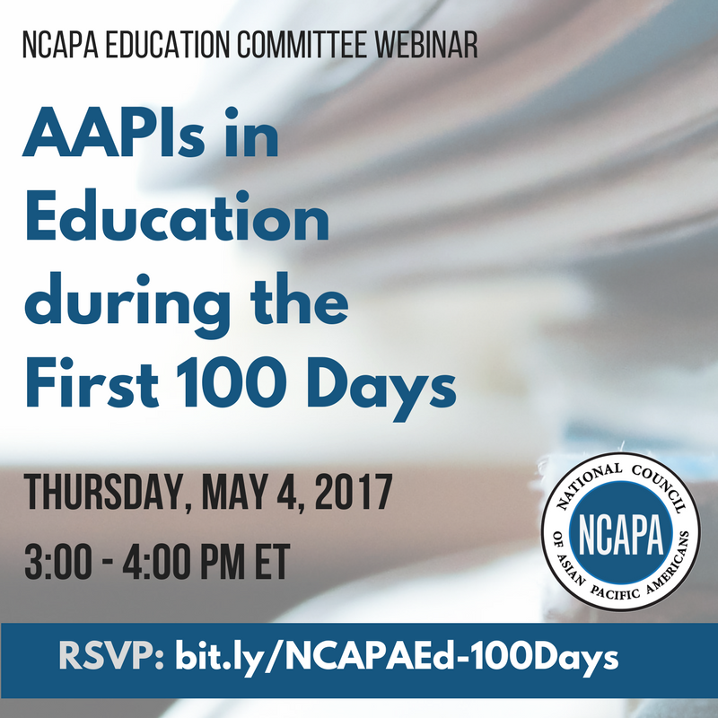 NCAPAEdWebinar-May4.png