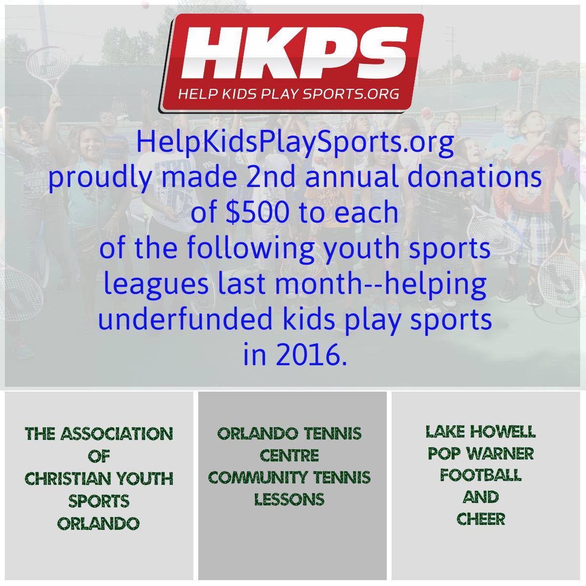 2016_july_donations.jpg