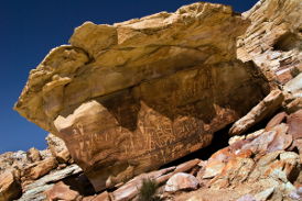 photo: Newspaper rock petroglyphs (c) Kurt Kuznicki